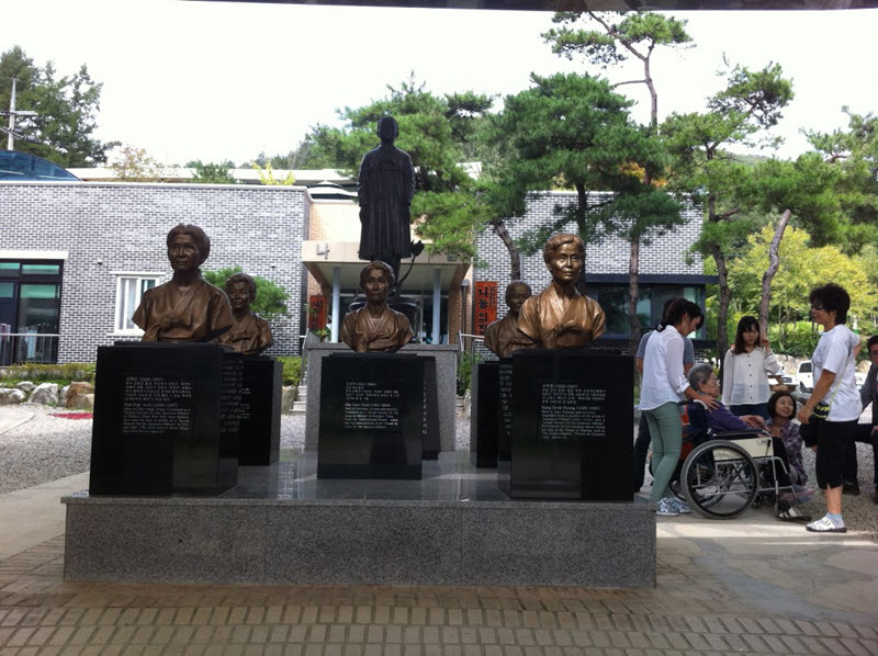 Korean Comfort Women Fight Back, The Women's International