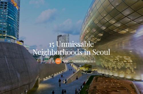 15 Unmissable Neighborhoods in Seoul